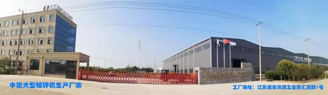 沪通铁路太仓至四团段开工,砂石骨料需求增大
