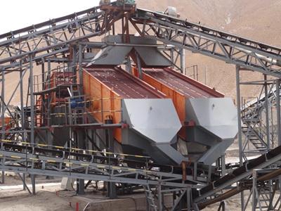 河卵石生产线案例