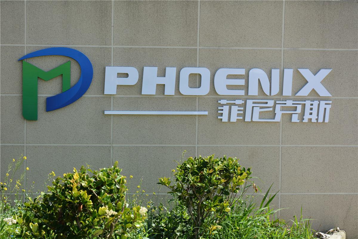 Phoenix crusher, leading the mining machinery industry