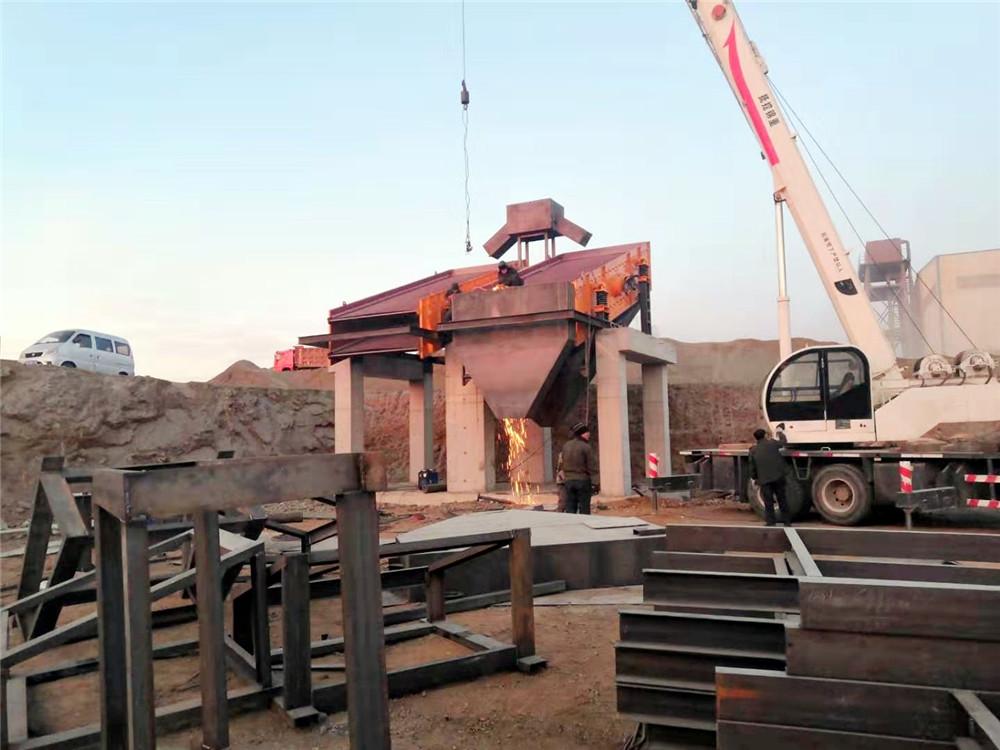 <b>辽宁时产600吨铁矿石生产线设备安装进度报告</b>