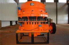 <b>【菲尼克斯】圆锥破碎机加工花岗岩稳定高效成专业设备</b>